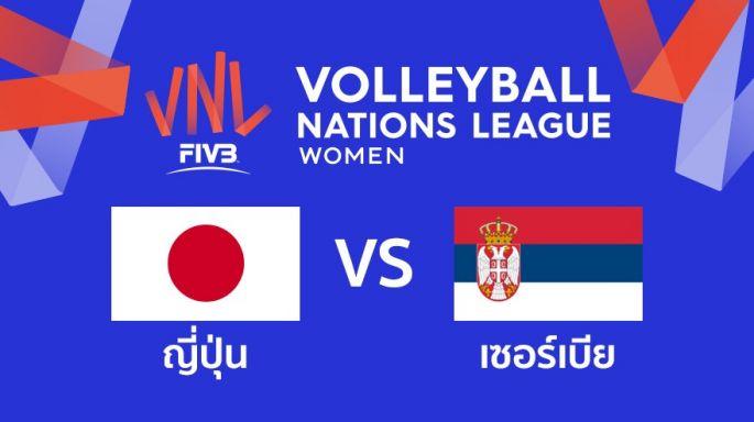 ดูรายการย้อนหลัง ญี่ปุ่น นำ เซอร์เบีย 2 - 1 | เซตที่ 3 | 12-06-2019