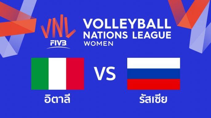 ดูรายการย้อนหลัง อิตาลี เสมอ รัสเซีย 1 - 1 | เซตที่ 2 | 13-06-2019