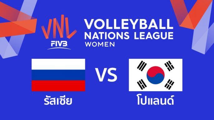 ดูรายการย้อนหลัง เกาหลีใต้ นำ รัสเซีย 1 - 0 | เซตที่ 1 | 11-06-2019