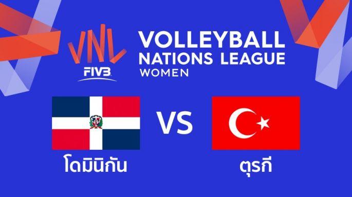 ดูรายการย้อนหลัง ตุรกี ชนะ สาธารณรัฐโดมินิกัน 3 - 1 | เซตที่ 4 (จบ) | 04-06-2019