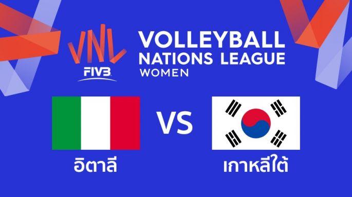 ดูรายการย้อนหลัง อิตาลี นำ เกาหลีใต้  1 - 0 | เซตที่ 1 | 12-06-2019