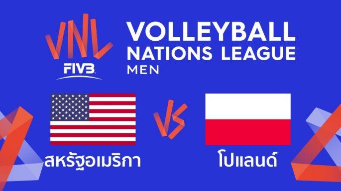 ดูรายการย้อนหลัง สหรัฐอเมริกา นำ โปแลนด์ 2 - 1 | เซตที่ 3 | 01-06-2019