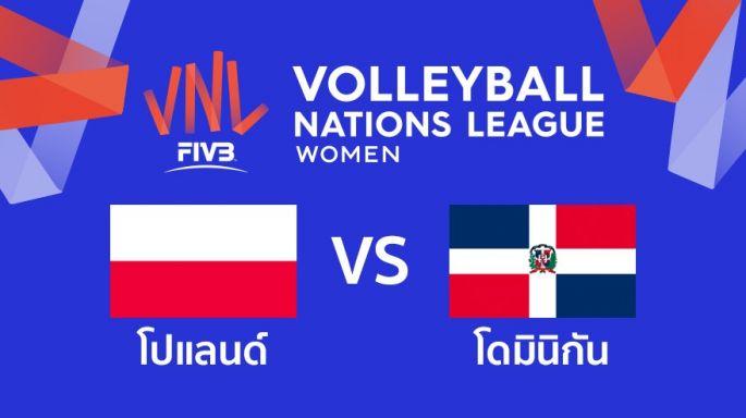 ดูรายการย้อนหลัง โปแลนด์ ชนะ โดมินิกัน  3 - 2 | เซตที่ 5 (จบ) | 19-06-2019