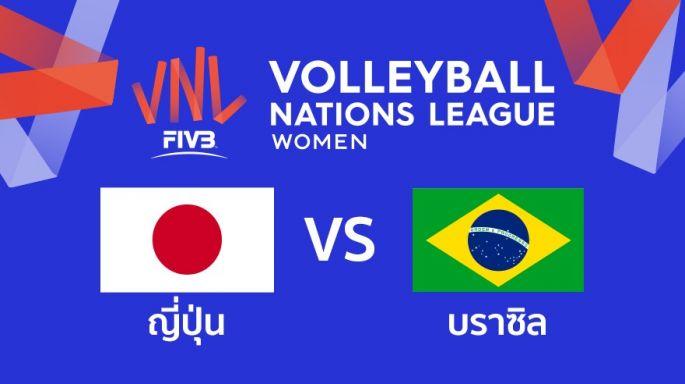 ดูรายการย้อนหลัง บราซิล นำ ญี่ปุ่น  2 - 0 | เซตที่ 2 | 11-06-2019