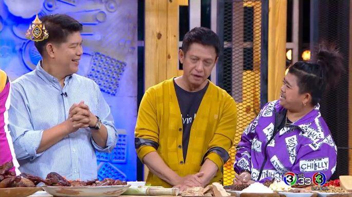 ดูรายการย้อนหลัง ครัวคุณต๋อย | เป็ดอบชานอ้อย ร้าน Simply V Dine & Wine Restaurant ซอยรามคำแหง 187/1 มีนบุรี