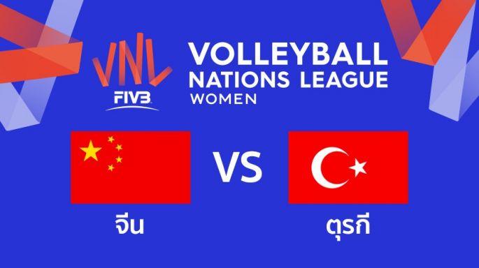 ดูรายการย้อนหลัง  จีน แพ้ ตุรกี 1 - 3 | เซตที่ 4 (จบ) | 03-07-2019