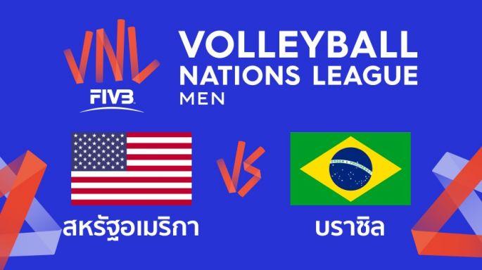 ดูรายการย้อนหลัง อเมริกา ชนะ บราซิล 3 - 2 | เซตที่ 5 (จบ) | 14-07-2019
