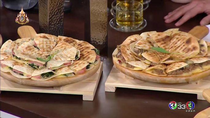 ดูรายการย้อนหลัง ครัวคุณต๋อย | Piadina spinah Ham ร้าน BAR ITALIA by gie gie