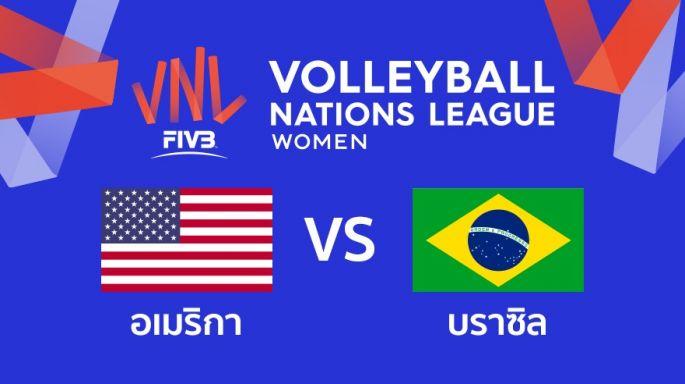 ดูรายการย้อนหลัง อเมริกา นำ บราซิล 2 -1 | เซตที่ 3 | 05-07-2019