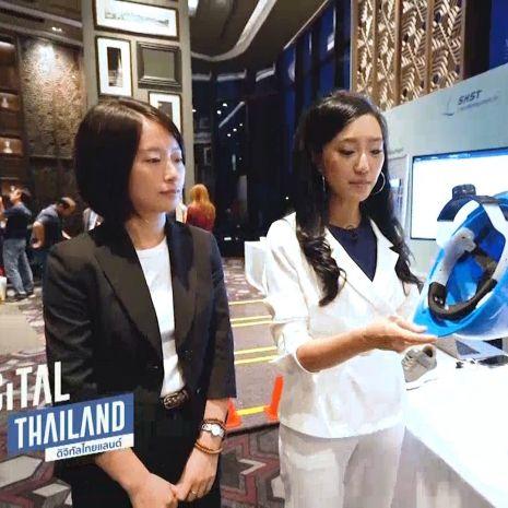 รายการช่อง3 DigitalThailand | 20-08-62