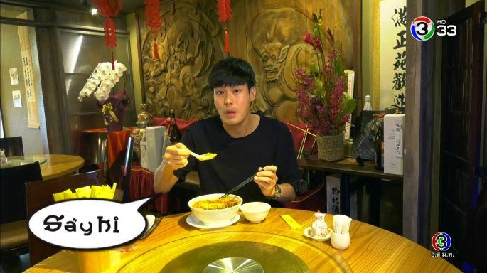 ดูรายการย้อนหลัง (Say Hi) | MANSHOUEN KAGOSHIMA