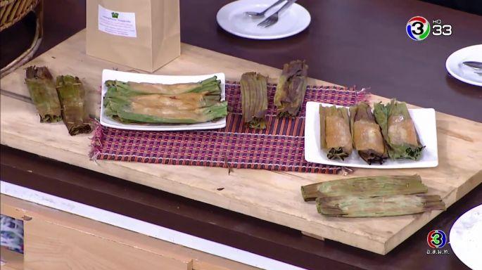 ดูละครย้อนหลัง ครัวคุณต๋อย | แป้งปิ้งมะพร้าวอ่อน ร้านขนมไทยสูตรโบราณคุณยายทิม จ.กาญจนบุรี