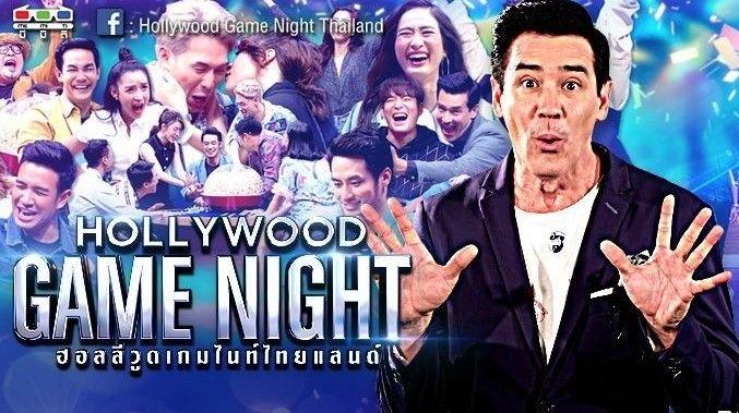 ดูรายการย้อนหลัง HOLLYWOOD GAME NIGHT THAILAND S.3 | EP.21 ชิน,ตั้ม,เฌอเบลล์VSฮั่น,โดม,ธงธง[1/6] | 06.10.62