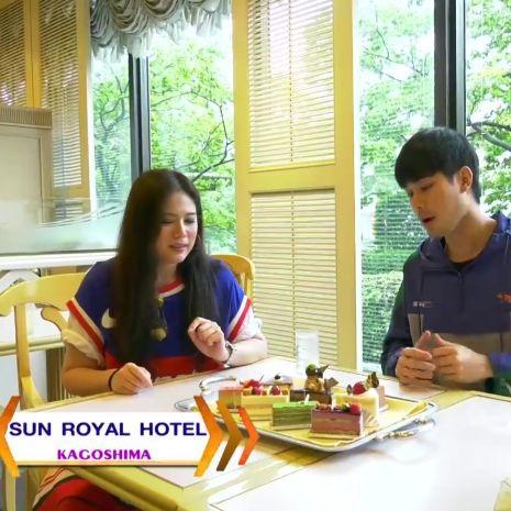 รายการย้อนหลัง (Say Hi) | SUN ROYAL HOTEL  :  KAGOSHIMA