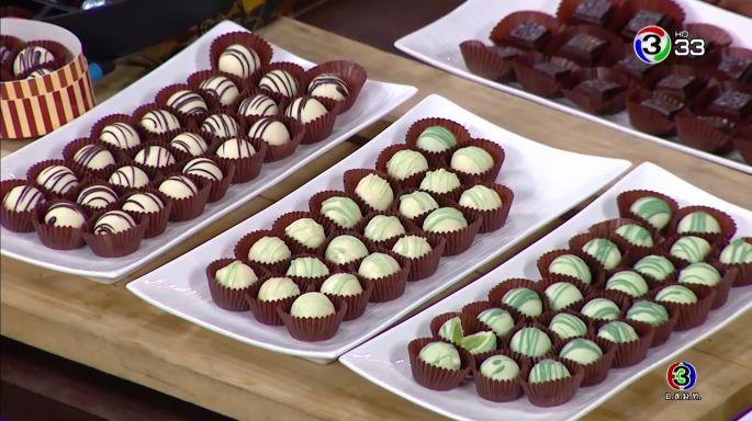 ดูละครย้อนหลัง ครัวคุณต๋อย | ช็อคโกแลตสอดไส้ตะไคร้ ร้าน Bakery Hut