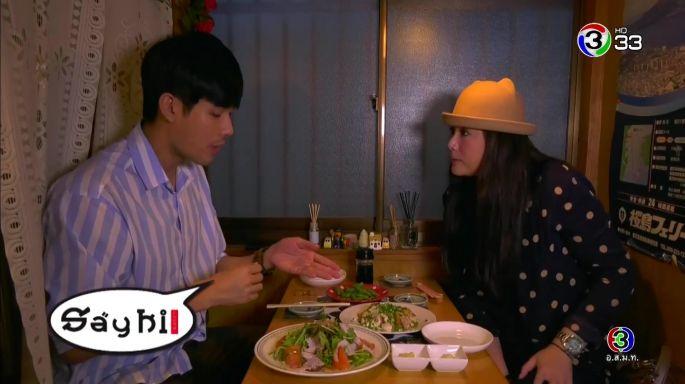 ดูรายการย้อนหลัง (Say Hi) | TONTON  :  KAGOSHIMA
