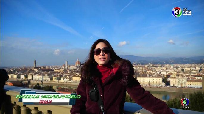 ดูรายการย้อนหลัง (Say Hi) | PIAZZALE MICHELANGELO - ITALY