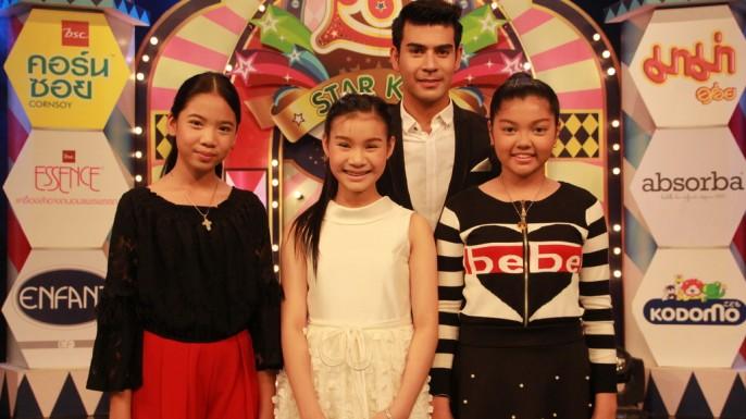ข่าวรายการ STAR KIDS สัปดาห์นี้ต้อนรับนักร้องสาวเสียงดีรุ่นเล็กที่พกความสามารถกับการใช้เสียงมาโชว์ในบทเพลงสากล