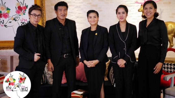 """เรื่องย่อละครช่อง3 """"ในหลวงร.9 ทรงเป็นตัวแทนนักกีฬาทีมชาติไทย ได้รางวัลชนะเลิศเหรียญทองกีฬาเรือใบ"""""""
