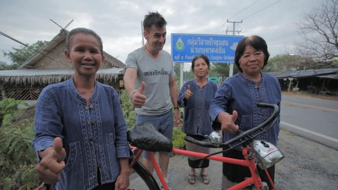 ข่าวรายการ หลงรักยิ้ม ปั่นจักรยาน 100 ปี สัมผัสวิถีชีวิตชาวอู่ทอง บนเส้นทางสายพิเศษ อพท.