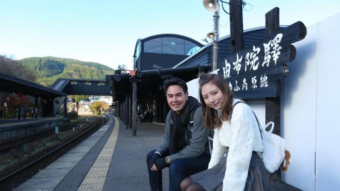 ข่าวรายการ สมุดโคจร On the way เที่ยวคิวชู(Kyushu) ด้วยรถไฟ กับ สมุดโคจร On The Way