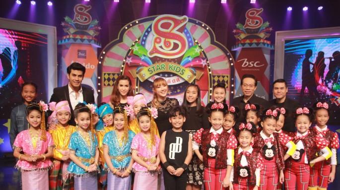 ข่าวรายการ STAR KIDS พลอยชมพู เยือนถิ่นเก่า โชว์เพลงให้กำลังใจรุ่นน้อง