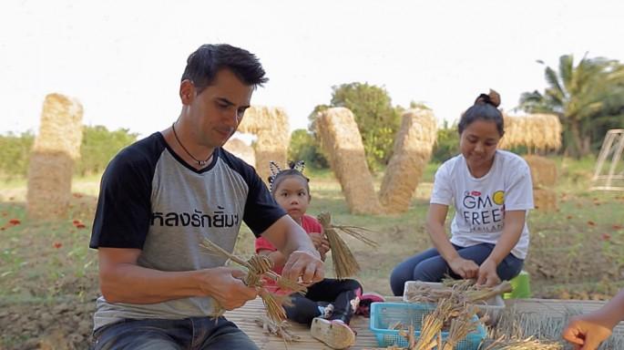 ตามแดเนียล เที่ยวราชบุรี เมืองที่ไม่ได้มีดีแค่โอ่งมังกร ในรายการหลงรักยิ้ม