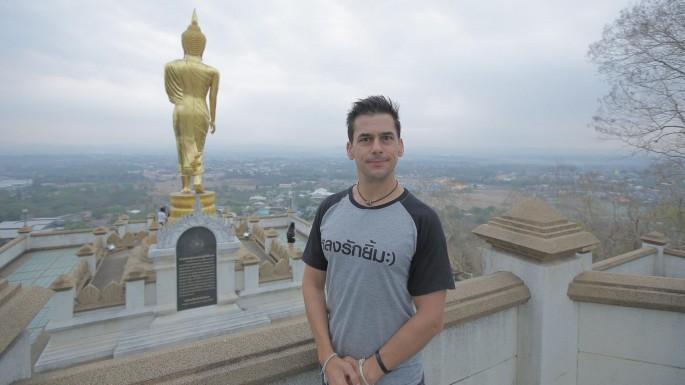 ข่าวรายการ สมุดโคจร On the way เที่ยวไทยพื้นบ้าน เมืองน่าน สัมผัสความเชื่อล้านนา ในรายการหลงรักยิ้ม
