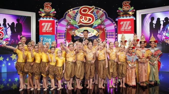 """สายรำประชันเวที """"สตาร์ คิดส์"""" สืบสานศิลปะ และวัฒนธรรมไทย"""