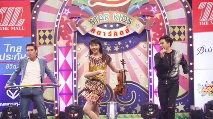 ข่าวรายการ STAR KIDS พี่บอย-ต้น โชว์โยกเอวฮูล่าฮูป การประชันของ 3 เครื่องดนตรี