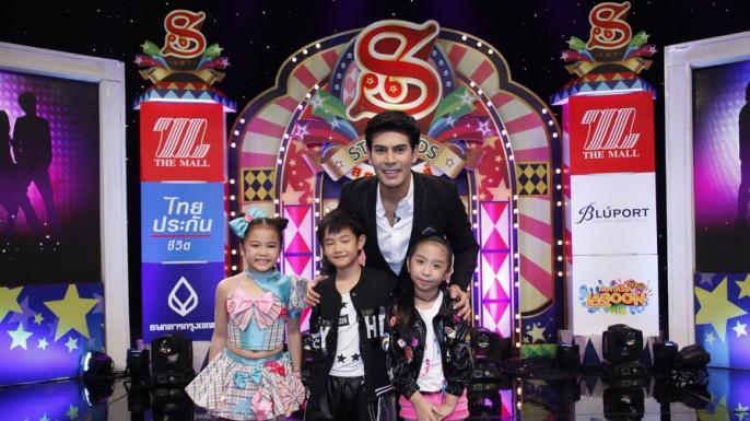 ข่าวรายการ STAR KIDS สตาร์คิดส์ รุ่นเด็กประชันเต้น ความสนุกของเด็กที่รักการเต้น