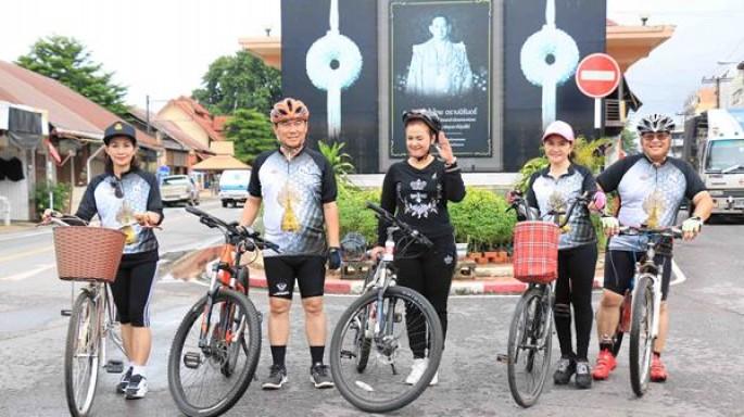 ตอน :: ปั่น ปั่น ปั่น เที่ยวนครพนม ชม 3 ที่สุด