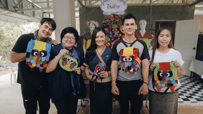 """ข่าวรายการ หลงรักยิ้ม ท่องเที่ยวไทยสายใยชุมชน """"แดเนียล"""" พาเที่ยวลำพูน เมืองแห่งศิลปะล้านนาเก่าแก่"""