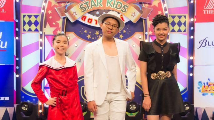 """ข่าวรายการ STAR KIDS """"สตาร์ คิดส์"""" ประชันเสียงร้อง 3 สไตล์เพลง โชว์พลังเสียง"""