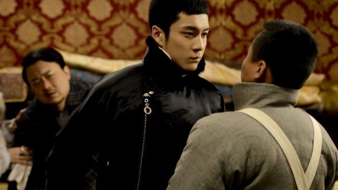 เรื่องย่อซีรีส์ อู๋ซิน จอมขมังเวทย์ ตอนที่ 5-6