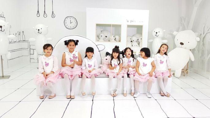 Pinkie Friends 2 วันอาทิตย์ที่ 13 มกราคม 2561