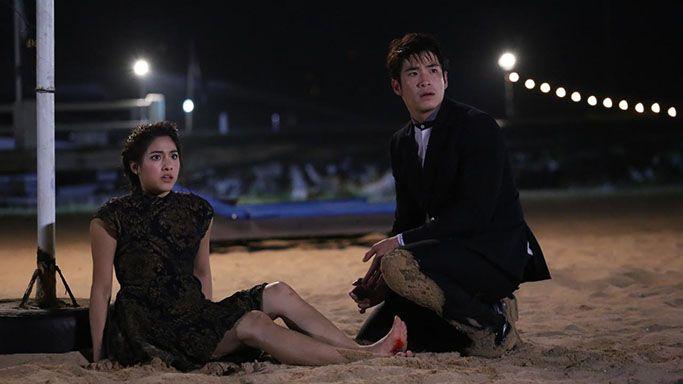 เรื่องย่อละคร เสน่ห์รักนางซิน ตอนที่ 4