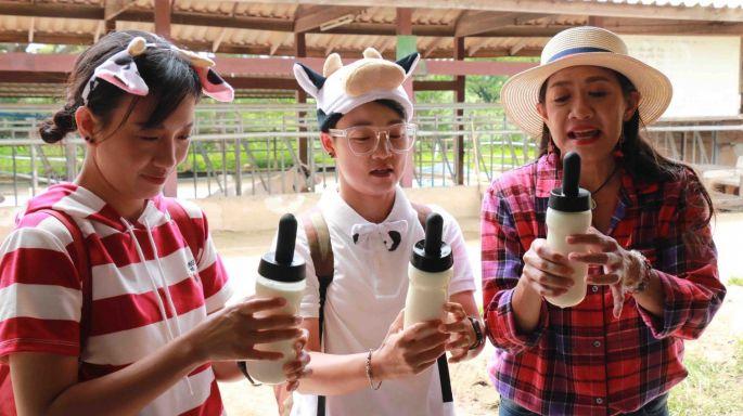 ตอน :: ดื่มนม ชมฟาร์ม ลุยน้ำที่มวกเหล็ก