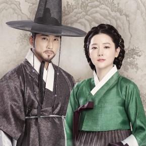 ซีรีส์ช่อง3 ซาอิมดัง บันทึกรักตำนานศิลป์ (17 ส.ค.)