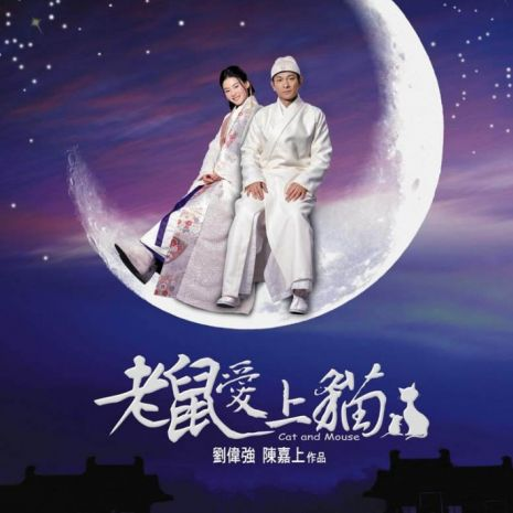 ซีรีส์ช่อง3 ภาพยนตร์จีนเรื่องยาว เดือนมีนาคม 2561