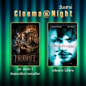 ภาพยนตร์ช่อง3 Cinema@Night เดือนตุลาคม 2561
