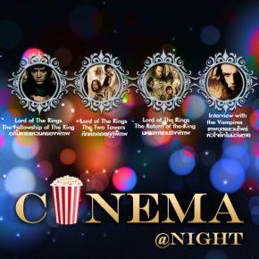 ซีรีส์ช่อง3 Cinema@Night เดือนกรกฎาคม 2562
