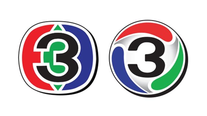 แกลเลอรีช่อง3 TV3 Promote