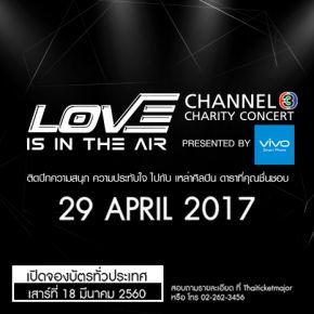 เบื้องหลัง Love is in the Air Charity Concert Presented by VIVO SmartPhone
