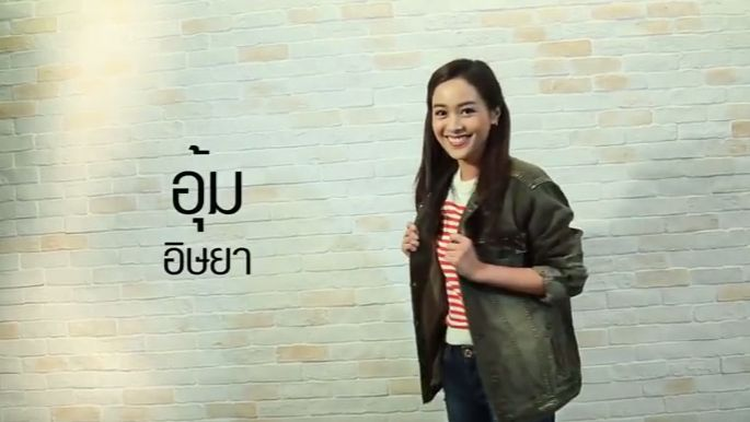 CH3 STAR PROFILE : อุ้ม อิษยา ฮอสุวรรณ