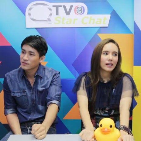 Teaser : TV3 Star Chat EP03 - นายยิ้มมะยมหวาน - หมอก้อง สรวิชญ์ , มิเชล เบอร์แมน
